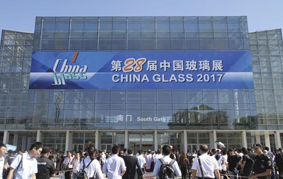 China Glass 2020 é adiada
